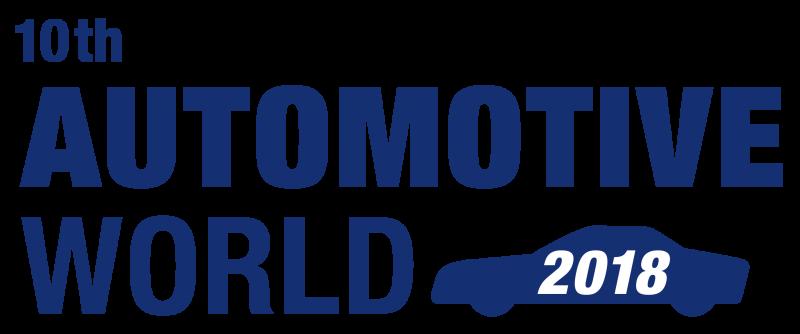 automotive wolrd 2018 yole developpement