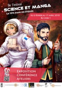 Festival Science et Manga 2018