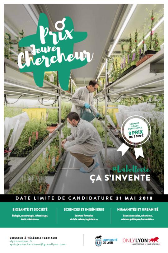 Prix jeune chercheur 2018 Métropole de Lyon et Université de Lyon