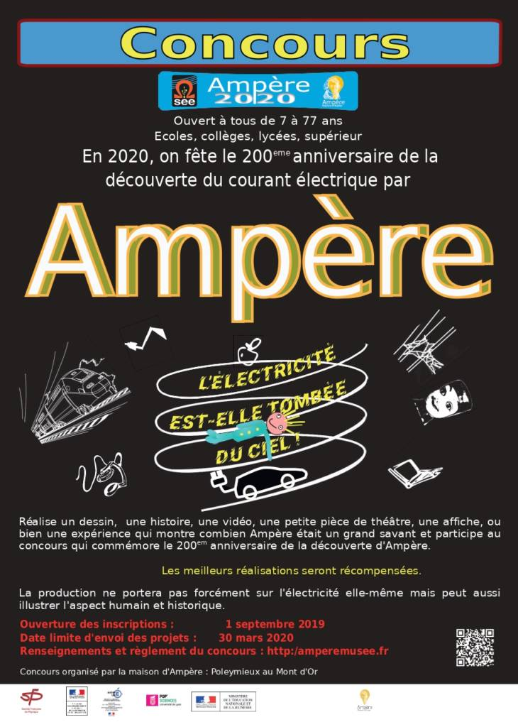 Affiche concours Ampère