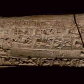 nscription funéraire akkadienne, tablette MDP 18 252 © Cuneiform Digital Library Initiative (cdli)