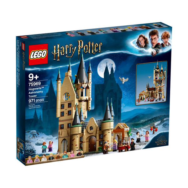 La Tour d'astronomie de Poudlard 75969   Harry Potter™